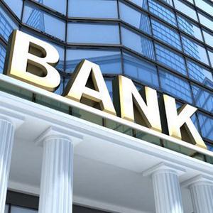 Банки Немы