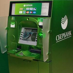 Банкоматы Немы