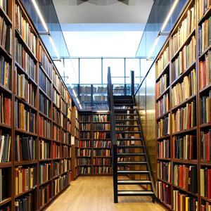Библиотеки Немы