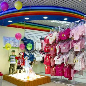 Детские магазины Немы