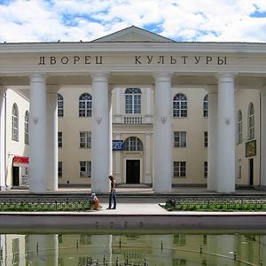 Дворцы и дома культуры Немы