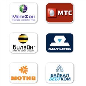 Операторы сотовой связи Немы