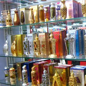 Парфюмерные магазины Немы