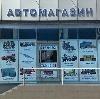 Автомагазины в Неме
