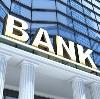 Банки в Неме