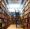 Библиотеки в Неме