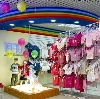 Детские магазины в Неме