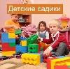 Детские сады в Неме