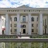 Дворцы и дома культуры в Неме