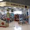 Книжные магазины в Неме