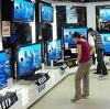 Магазины электроники в Неме