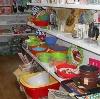Магазины хозтоваров в Неме