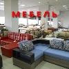 Магазины мебели в Неме