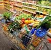 Магазины продуктов в Неме