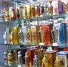 Парфюмерные магазины в Неме