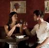 Рестораны, кафе, бары в Неме