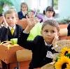 Школы в Неме