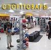 Спортивные магазины в Неме