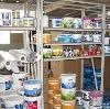 Строительные магазины в Неме