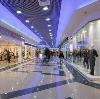 Торговые центры в Неме