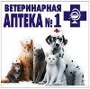 Ветеринарные аптеки в Неме