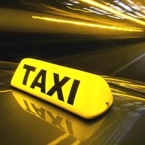 Такси Немы