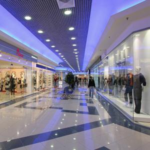 Торговые центры Немы