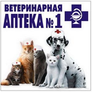 Ветеринарные аптеки Немы