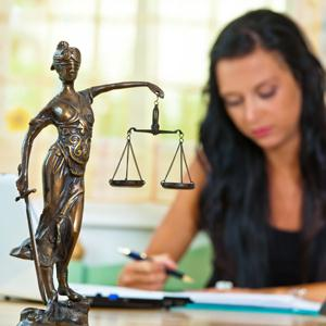 Юристы Немы